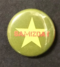 Samizdat Button - English Version